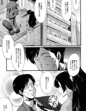 【エロ漫画】出張続きの旦那のせいで欲求不満な巨乳人妻がセフレたちとネットで生中継しながらNTRセックスをするが、すべてNTR趣味の旦那の罠だった件!
