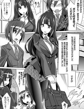 【エロ漫画】お互いはじめての彼氏彼女でうぶなカップルだが、実はお嬢様JKの彼女は彼氏は本当にはじめてだがセフレはいっぱいいる清楚ビッチだった件w