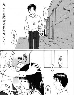 【エロ漫画】セフレをゆずってもらったがまったくしゃべらないので犯そうとした、うれしそうに命令を聞くただのドMビッチだった件w